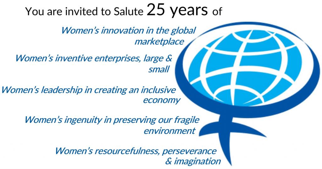 2015 25 years logo